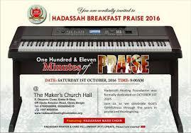 2016 thanksgiving date news and updates u2013 hadassah healing foundation