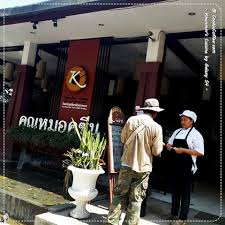 cuisine galaxy khunmor cuisine ร านส ขภาพด ท ค ดค าแอร galaxy s4