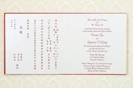 wedding invitations calgary wedding invitations wedding corners
