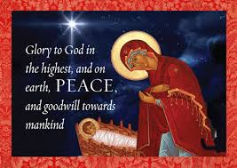 orthodox christmas cards click to view available cards st joseph
