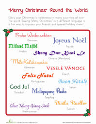 merry in other languages language worksheets and holidays