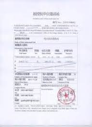 sle invitation letter for business visa china 28 images entry