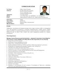 latest resume format 2015 philippines best selling updated resume 2017 philippines template sles templates free