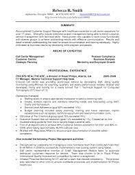 work summary for resume career summary for customer service template career summary for customer service