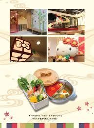 d馗orer une cuisine 18 best hello shabu shabu images on shabu shabu