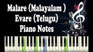 malare evare premam piano notes music sheet piano