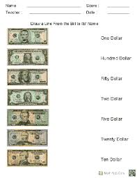 matching us currency to their names worksheets homeschool
