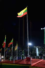 Myanmar Flag Photos Harmonious Steps Global New Light Of Myanmar
