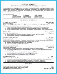 Sample Resume For Internship In Computer Science by 65 Best Sample Resume Download Images On Pinterest Sample Resume