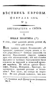 1802 1 3