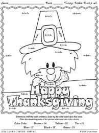 thanksgiving seasonal math printables color by the code puzzles
