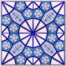 Ottoman Tiles The Emergence Of Ottoman Tiles