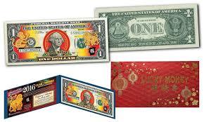 new year dollar bill 2016 new year 1 2 bill groupon goods