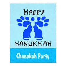 cat menorah cat menorah chanukah party invitations invitations 4 u