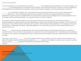 letter of recommendation for teaching position teacher