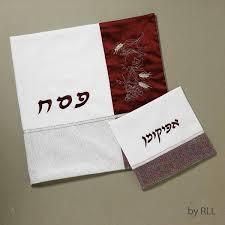 matzah cover and afikomen bag set silk matzah cover afikomen bag maroon item ppeb mc 9 set zion