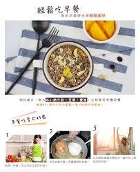 cuisine 駲uip馥 haut de gamme chambre adulte compl鑼e 100 images grand mercure singapore east