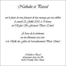 fã licitation mariage humour chanson d amour pour mariage en arabe mode blogs