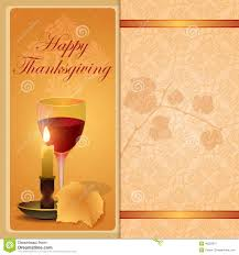 Free E Cards Thanksgiving Happy Thanksgiving Background With Vine Leaf Stock Vector Image