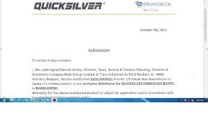 authorization letter ph finally got the distributorship authorization letter from finally got the distributorship authorization letter from brunswick marineemea and quick silver boats active from 1st october 2015 to 31st october 2016