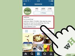 cara membuat akun instagram resmi seperti artis cara membuat fan page instagram yang sukses wikihow