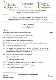isc 2014 economics class 12 board question paper 10 years
