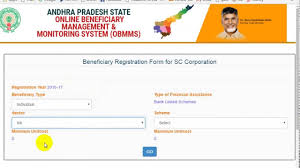 sc st bc corporation on line process youtube
