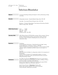 Sample Resume Format In Microsoft Word by Free Resume Templates 6 Microsoft Word Doc Professional Job And