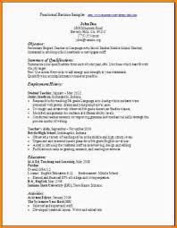 Functional Resume Samples by 6 Example Of A Functional Resume Nypd Resume