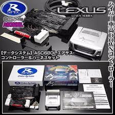 lexus international trade hk ltd lexus ls 460 600 07 8 9 data system asc680l air suspension