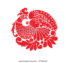 illustration traditional russian ornament stock vector 97795433