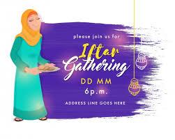 islamic invitation cards ramadan kareem iftar gathering invitation card design abstract