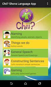 chii the shona language learning app