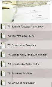 cover letter example android apps on google play