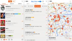 how to buy movie tickets with wechat alipay and gewara