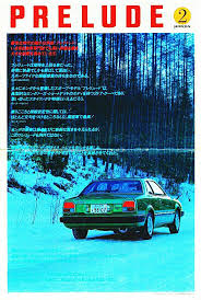 51 best car images on pinterest honda prelude cars and brochures