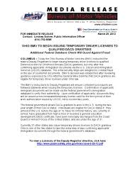 ohio bureau of motor vehicles ohio bmv daca media release