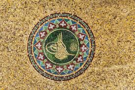 Ottoman Seal Mosaic With The Abdulhamit Ii Seal Was The 34th Sultan Of The