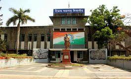 Tilak Maharashtra Vidhyapeeth M  Phil   amp  Ph  D  Admission