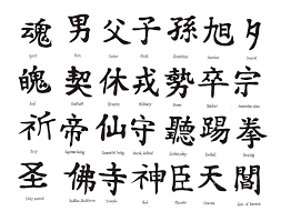 tribal kanji design photos pictures and sketches
