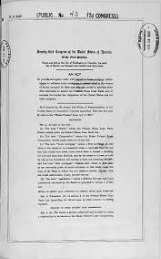 act of june 13 1933 homeowners loan act public law 73 43 48