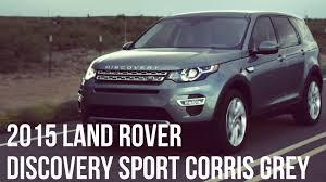 land rover puma interior 2015 land rover discovery sport corris grey land rover discovery