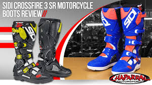 motorcycle track boots sidi crossfire sr 3 motorcycle boots review youtube