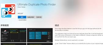 truly free finder duplicate photos
