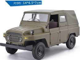 camion porta auto beijing jeep camion liberazione militare auto giocattolo per