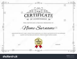 certificate achievement vector template background gray stock
