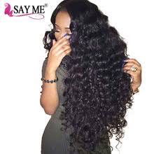 extensions hair free shipping on hair extensions wigs in wigs salon hair