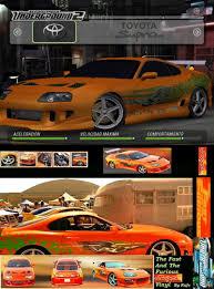toyota supra custom fast and furious supra vinyl need for speed underground 2 skin mods