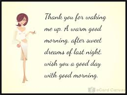 thank you ecards thank you for warm morning ecard thank you ecards thank