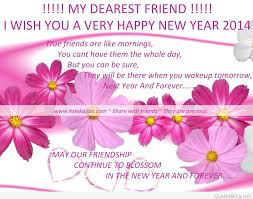 2016 happy new year quotes images and backgrounds hd